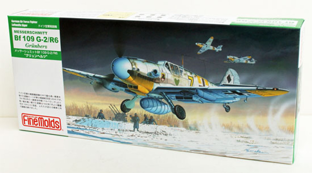 Fine Molds FL18 German Messerschmitt Bf 109 G-2/R2 1/72 Scale Kit