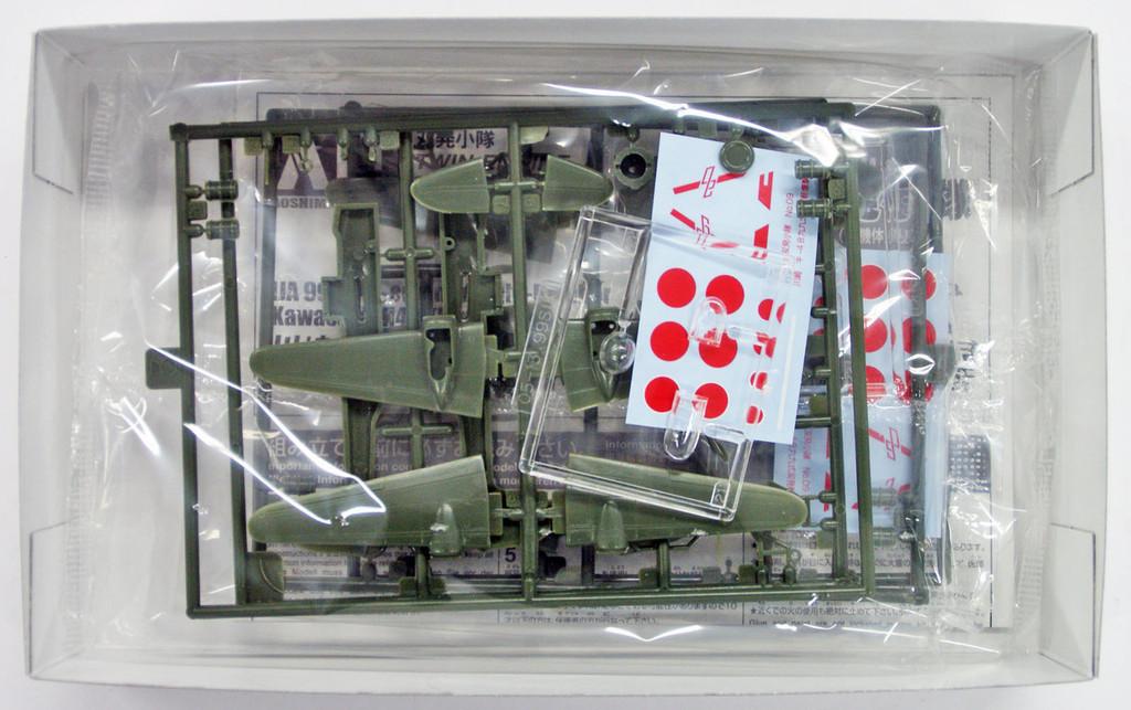 Aoshima 36563 Kawasaki ki 48 Army Type 99 (LILY) 2 plane set 1/144 Scale Kit