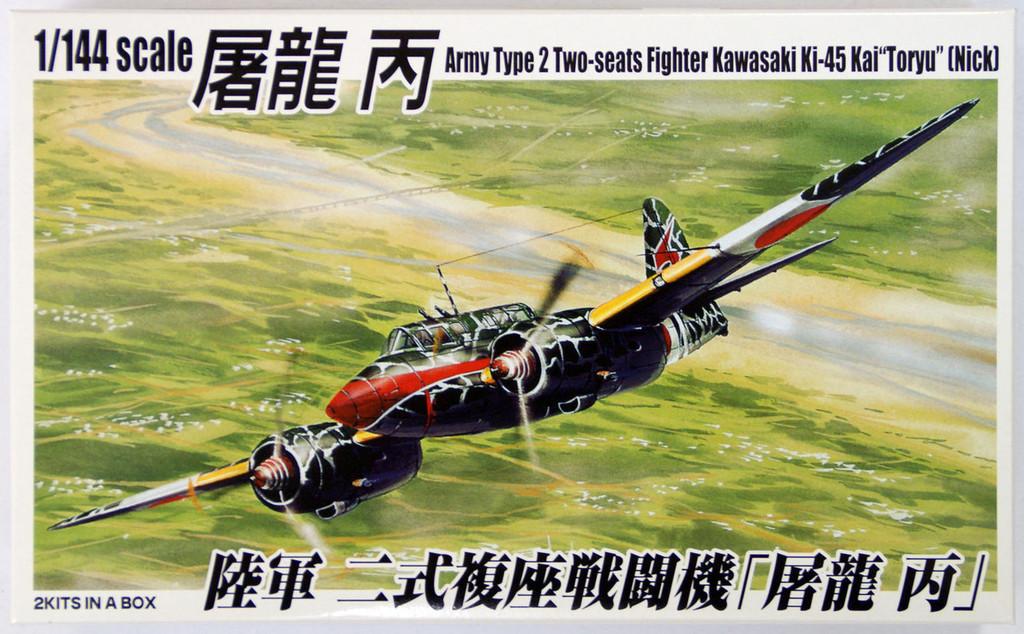 Aoshima 36570 Kawasaki ki 45 kai Toryu (NICK) 2 plane set 1/144 Scale Kit