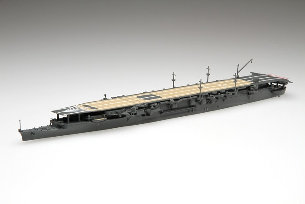 Fujimi TOKU-77 IJN Japanese Naval Aircraft Carrier Ryuho 1944 1/700 Scale Kit