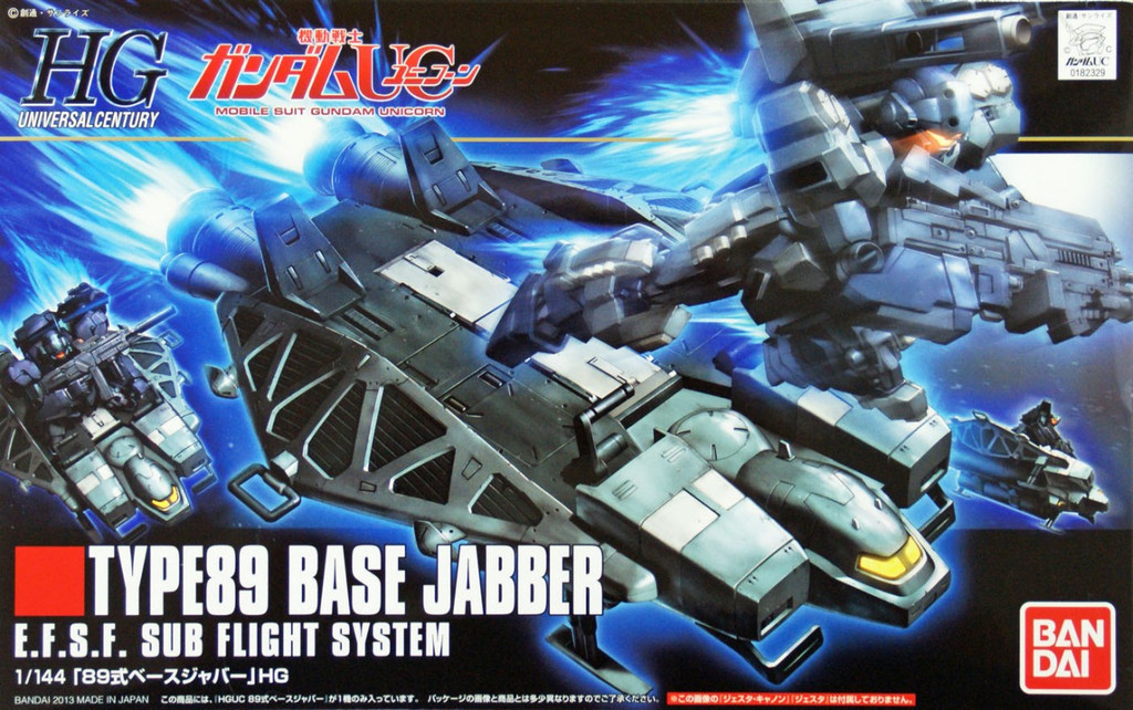 Bandai HGUC 158 Gundam TYPE89 BASE JABBER (Gundam Unicorn) 1/144 Scale Kit