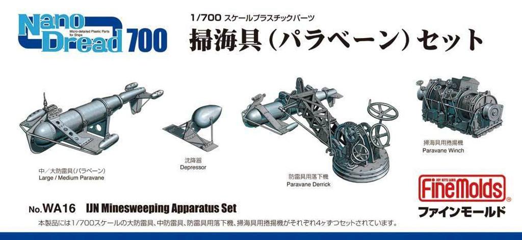 Fine Molds WA16 IJN Minesweeping Apparatus Set (Paravane) 1/700 Scale Kit
