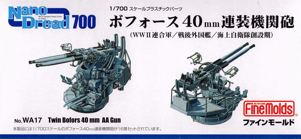 Fine Molds WA17 WW2 Twin Bofors 40mm AA Gun 1/700 Scale Kit