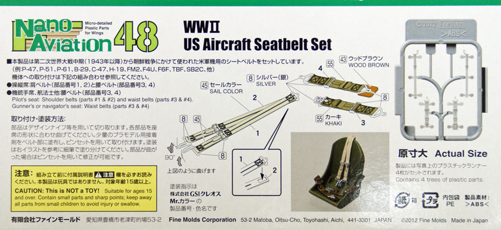 Fine Molds NC4 WW2 US Aircraft Seatbelt Set 1/48 Scale Kit