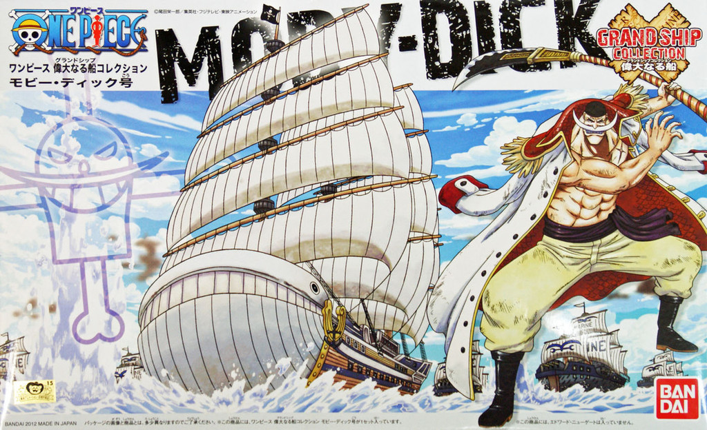 Bandai One Piece Grand Ship Collection 05 Moby Dick (Plastic Model Kit)