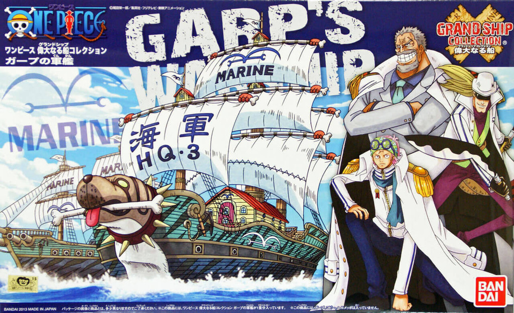 Bandai One Piece Grand Ship Collection 08 Garp's WarShip (Plastic Model Kit)