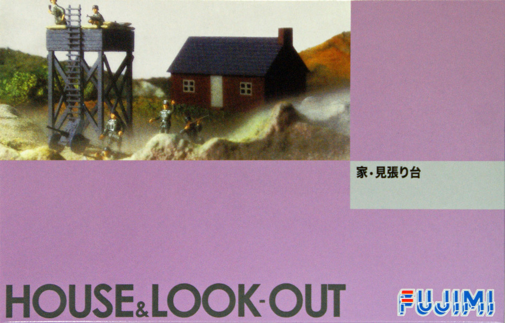 Fujimi WA32 World Armor House & Look-out with 6 soldiers 1/76 Scale Kit
