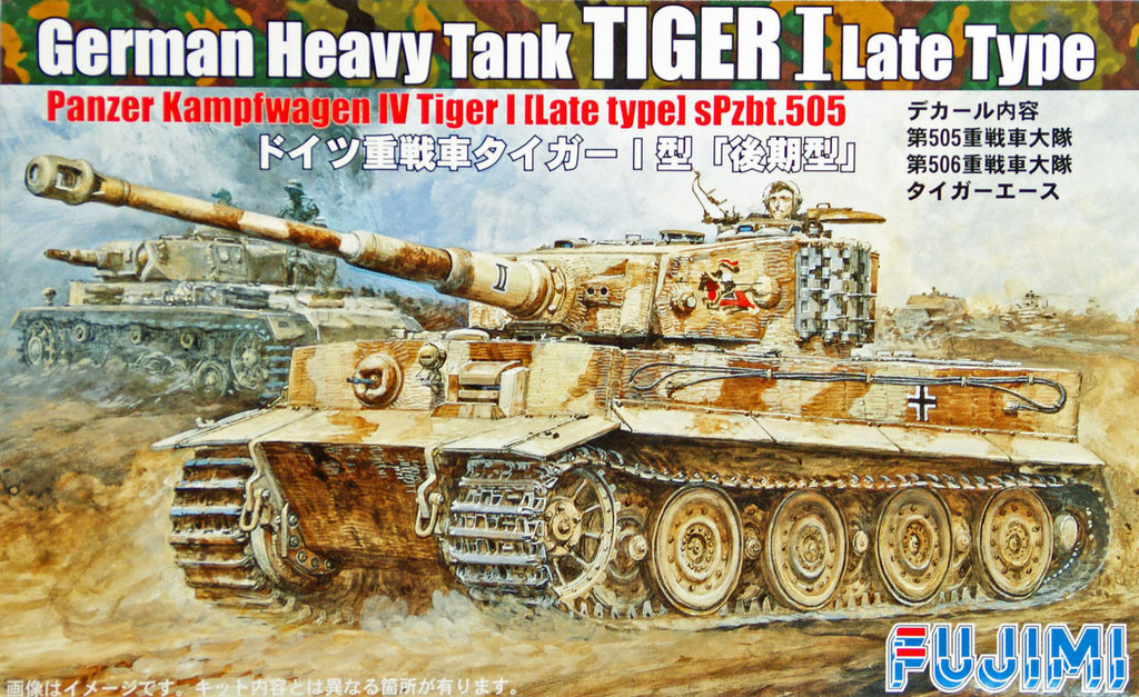 Fujimi SWA04 Special World Armor Tiger I Late Type 1/76 Scale Kit