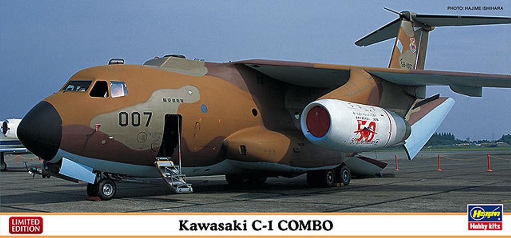 Hasegawa 10698 Kawasaki C-1 COMBO (2 plane set) 1/200 Scale Kit