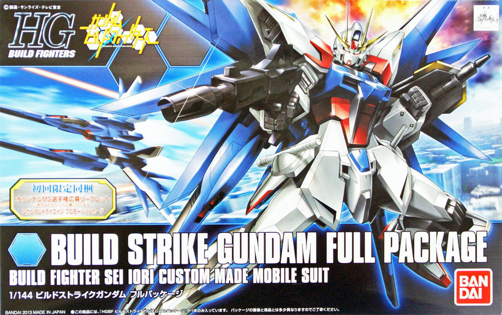 Bandai HG Build Fighters 001 BUILD STRIKE Gundam FULL PACKAGE 1/144 Scale Kit