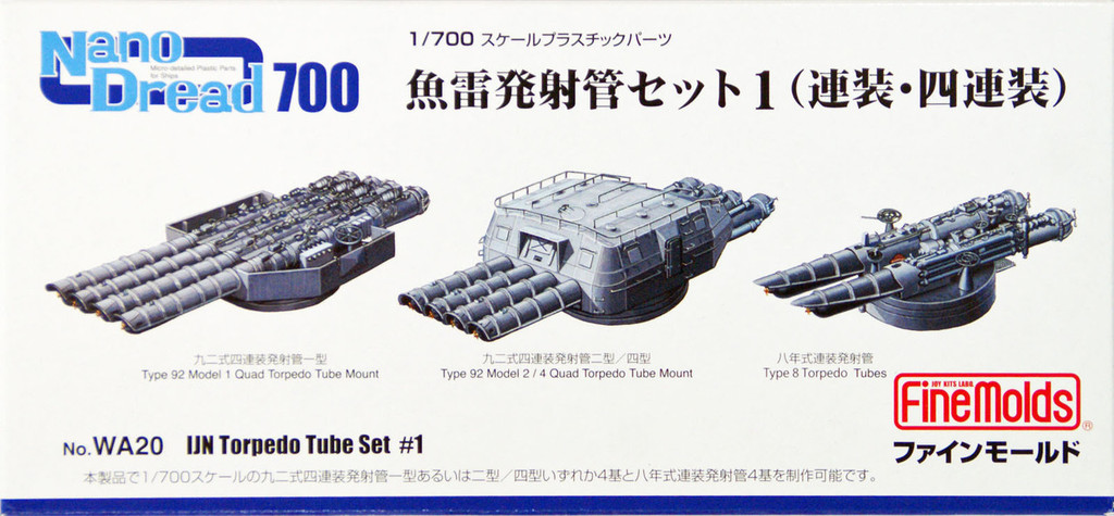 Fine Molds WA20 IJN Torpedo Tube Set #1 1/700 Scale Kit