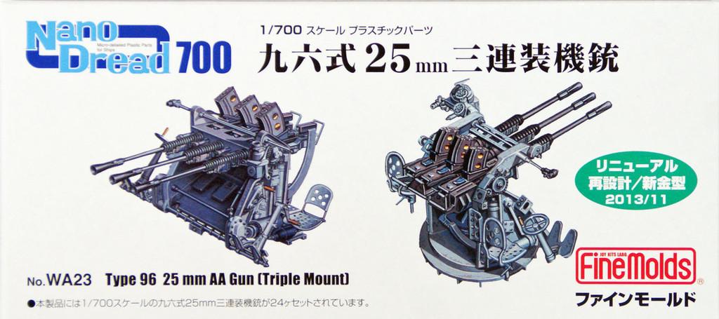 Fine Molds WA23 Type 96 25mm AA Gun Triple Mount 1/700 Scale Kit