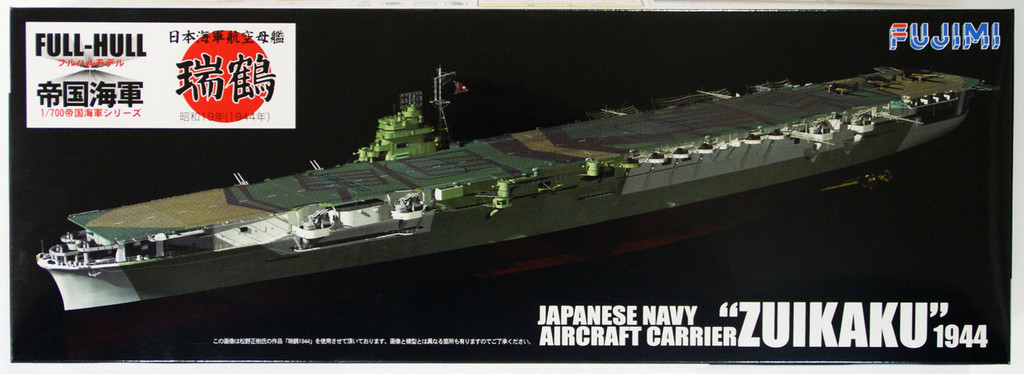 Fujimi FH-20 IJN Aircraft Carrier Zuikaku (Full Hull) 1/700 Scale Kit
