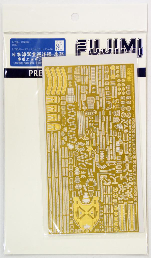 Fujimi 1/700 Gup80 Photo Etched Parts (IJN Heavy Cruiser Maya) 1/700 Scale