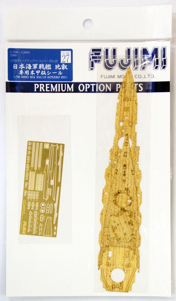 Fujimi 1/700 Gup27 Wooden Deck Seal (IJN BattleShip Hiei) 1/700 Scale