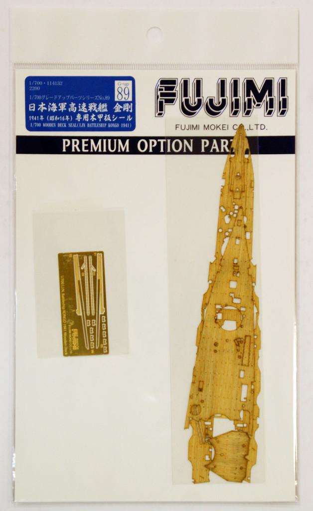 Fujimi 1/700 Gup89 Wooden Deck Seal (IJN BattleShip Kongo 1941) 1/700 Scale