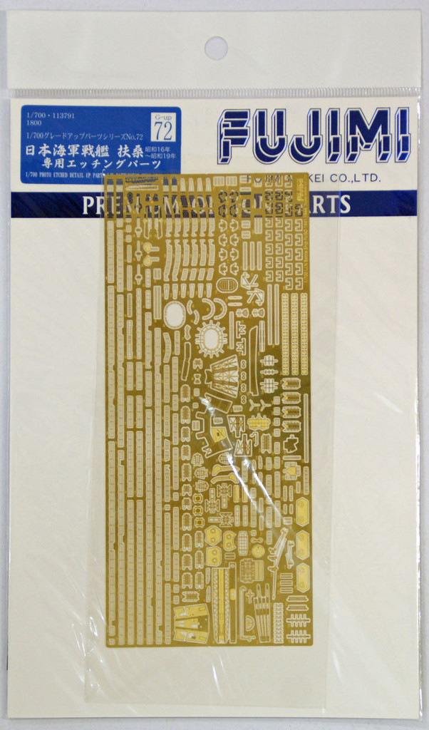 Fujimi 1/700 Gup72 Photo Etched Parts (IJN BattleShip Fuso 1941-1944) 1/700 Scale