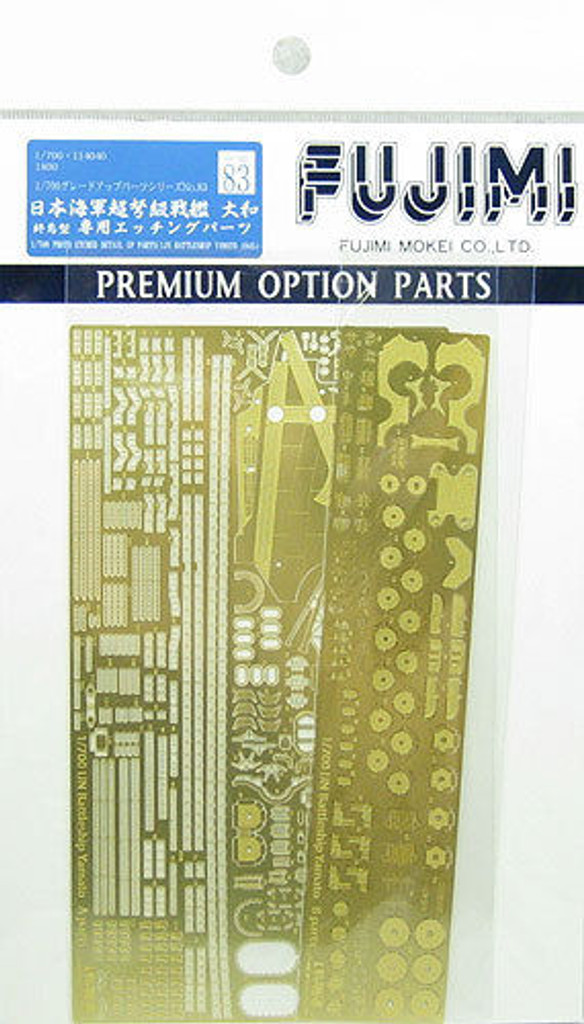Fujimi 1/700 Gup83 Photo Etched Parts (IJN BattleShip Yamato 1945) 1/700 Scale