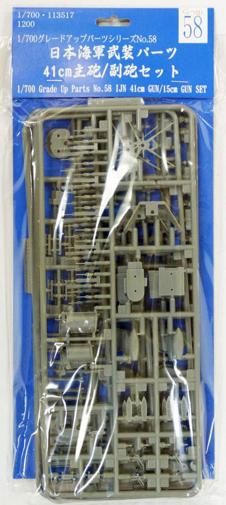Fujimi 1/700 Gup58 Grade-Up Parts IJN 41cm Gun / 15cm Gun Set 1/700 Scale