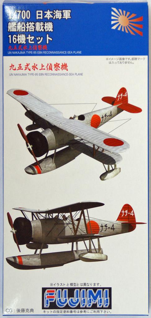 Fujimi 1/700 Gup48 Grade-Up Parts Aircraft Set (16 planes) 1/700 Scale