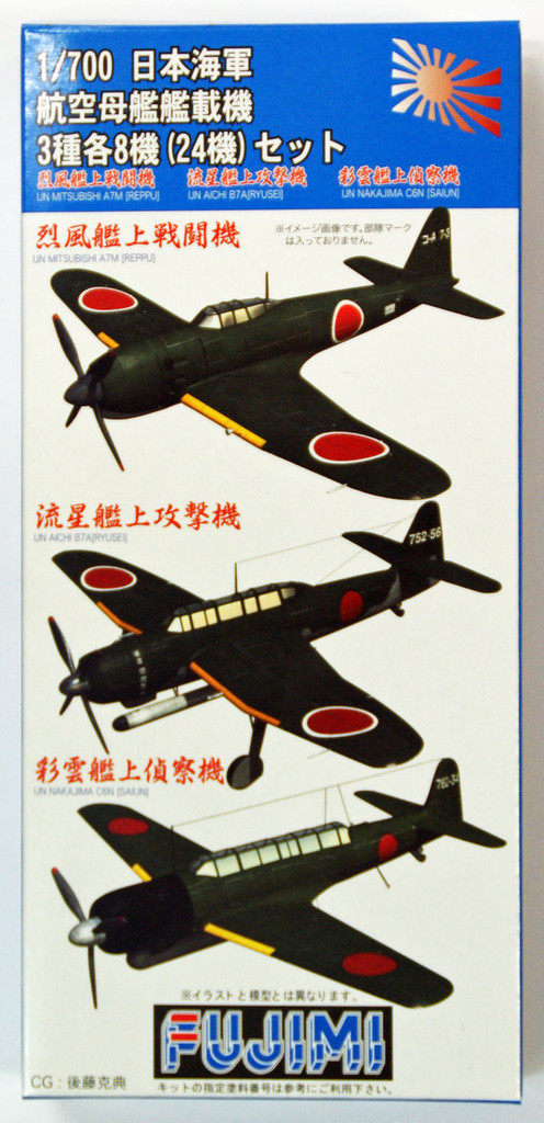 Fujimi 1/700 Gup49 Grade-Up Parts Aircraft Set Aircraft Carrier Taiho (24 planes) 1/700 Scale