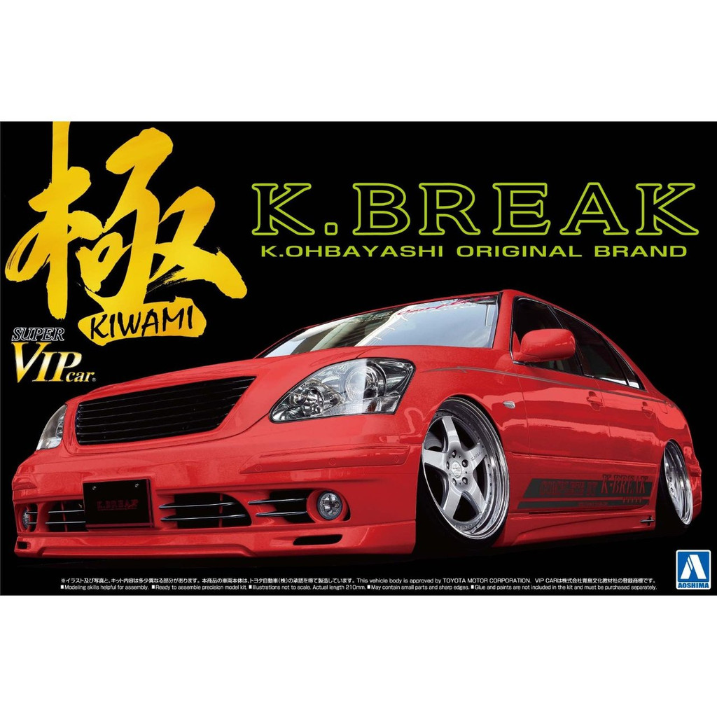 Aoshima 09628 Toyota Celsior Late Version (Type S) K-Break Kiwami 1/24 Scale Kit