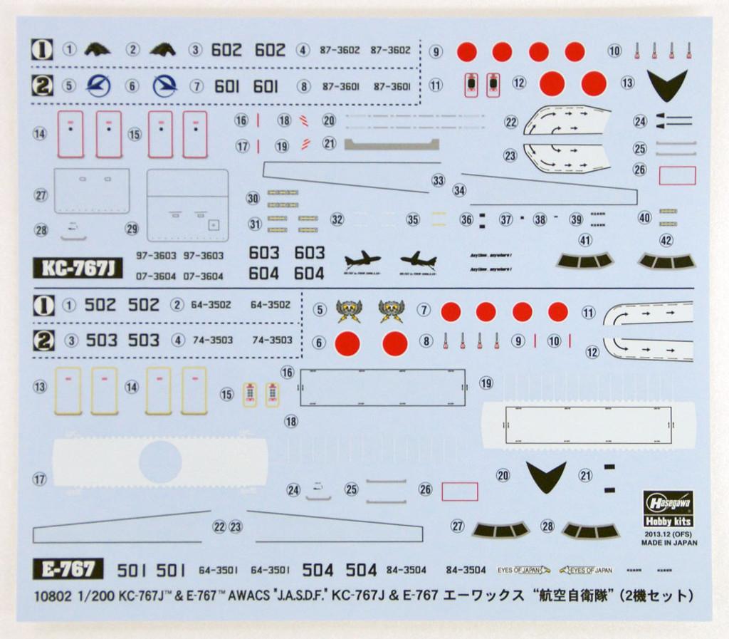"""Hasegawa 10802 KC-767J & E-767 Awacs JASDF"""" (Limited Edition) 1/200 scale"""""""
