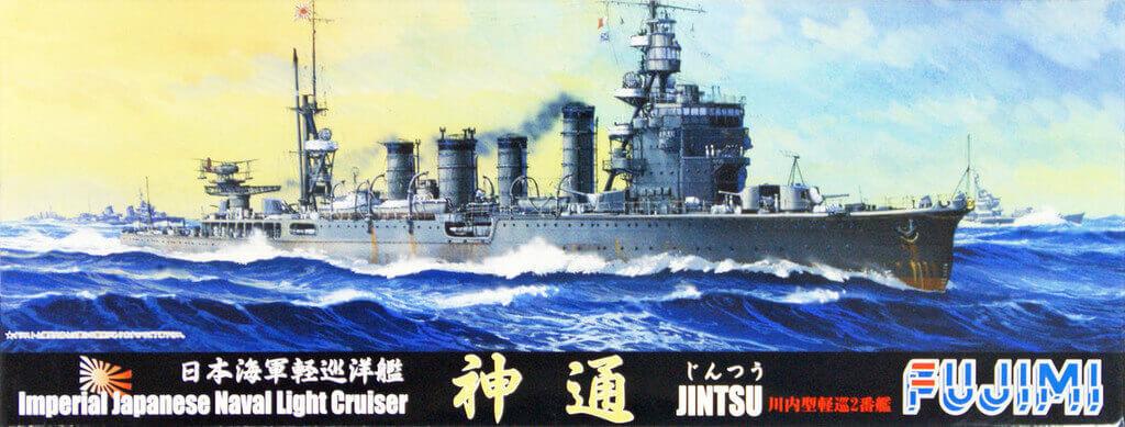 Fujimi TOKU-104 IJN Imperial Japanese Naval Light Cruiser Jintsu 1/700 Scale Kit