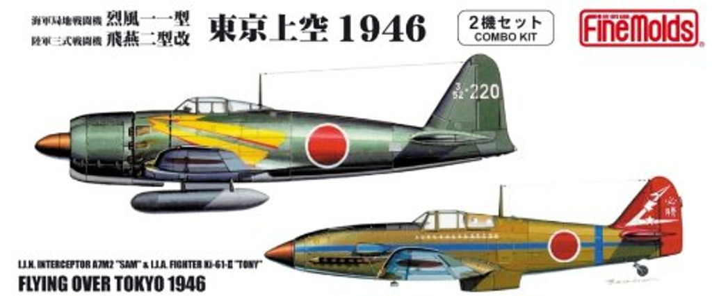 Fine Molds 729198 Flying Over Tokyo 1946 (2 planes) 1:72 Scale Kit