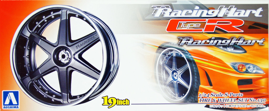 Aoshima 10044 Tire & Wheel Set No.130 Racing Hart Type CR 19 inch 1/24 Scale Kit