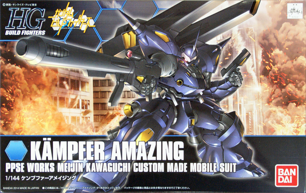 Bandai HG Build Fighters 008 KAMPFER AMAZING 1/144 Scale Kit