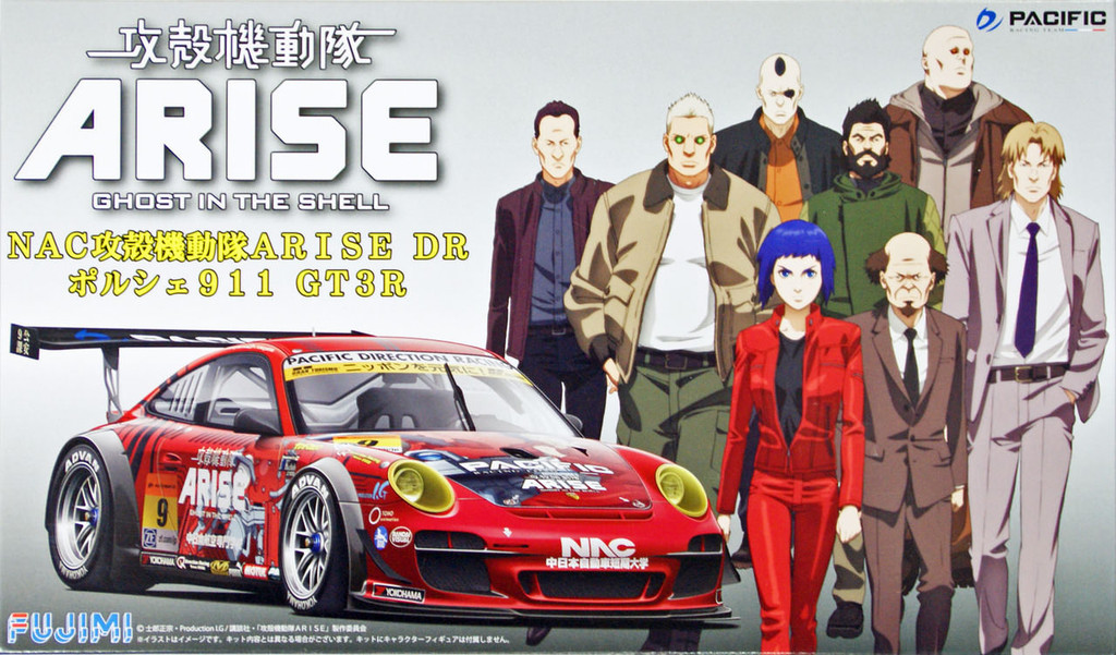 Fujimi 170084 Ghost in the Shell Arise DR Porsche GT3R 1/24 Scale Kit