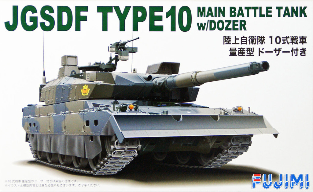 Fujimi 72M15 JGSDF Type 10 Main Battle Tank with Dozer 1/72 Scale Kit
