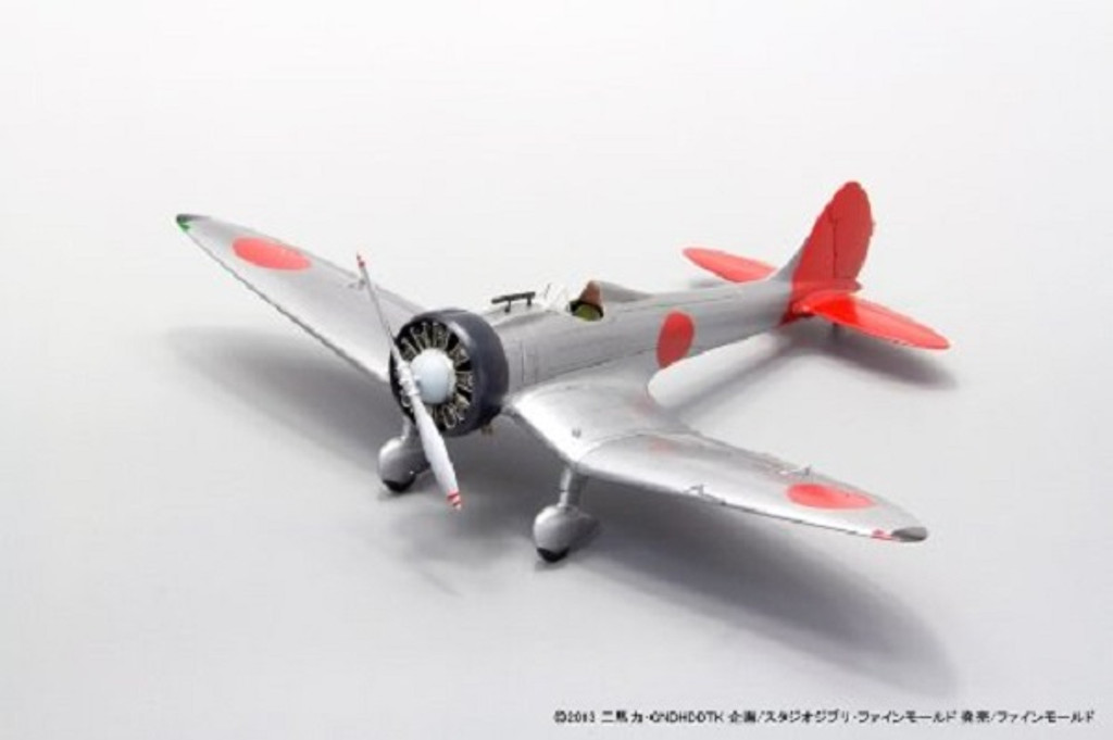 Fine Molds FG7 The Wind Rises 1:48 Scale Kit