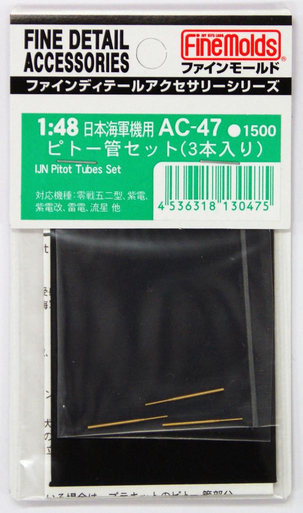 Fine Molds AC-47 Fine Detail Accessories Series IJN Pitot Tubes Set (3 pcs.) 1/48 Scale