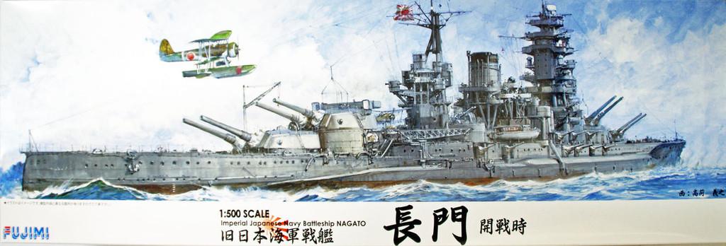 Fujimi 610061 IJN Imperial Japanese Navy BattleShip Nagato 1941 1/500 Scale Kit