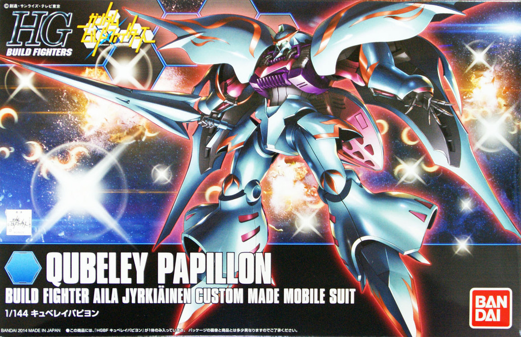 Bandai HG Build Fighters 011 QUBELEY PAPILLON 1/144 Scale Kit