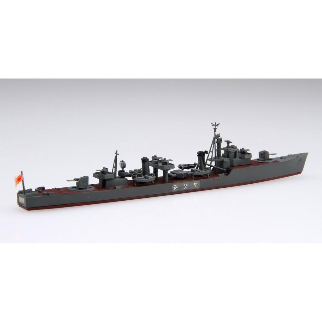 Fujimi TOKU-109 IJN Imperial Japanese Navy Destroyer Sakura 1/700 Scale Kit