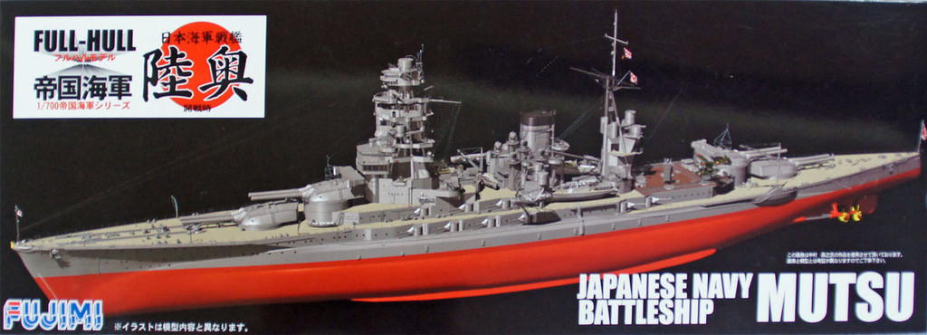 Fujimi FHSP-08 IJN BattleShip Mutsu Full Hull Model with Etching Parts1/700 Scale Kit