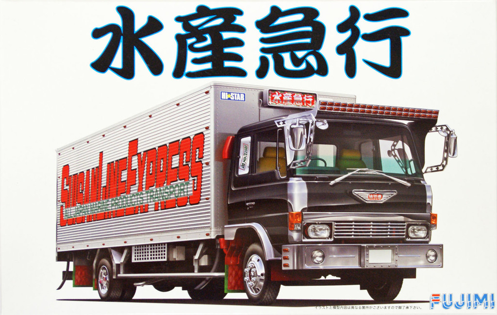 Fujimi HT7 4 ton Truck Suisan Line Express Refrigerator Car 1/32 Scale Kit