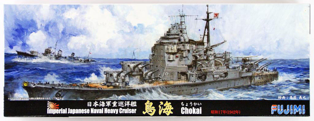 Fujimi TOKU-84 IJN Japanese Naval Heavy Cruiser Chokai 1942 1/700 Scale Kit