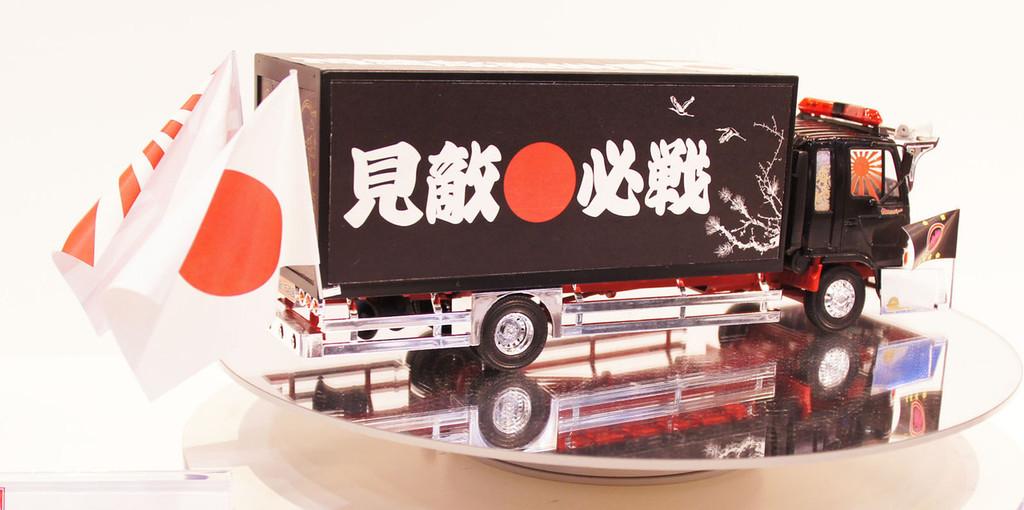 Aoshima 11096 Japanese Decoration Truck Aikoku Gikonjuku 1/32 Scale Kit