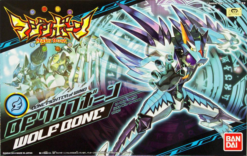 Bandai Majin BOne 06 BF Wolf BOne 895042