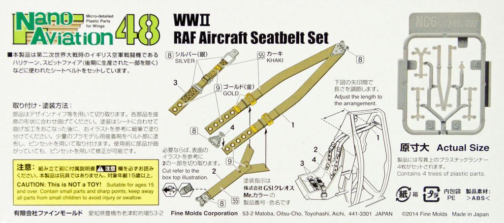 Fine Molds NC6 WW2 RAF Aircraft Seatbelt Set 1/48 Scale Kit