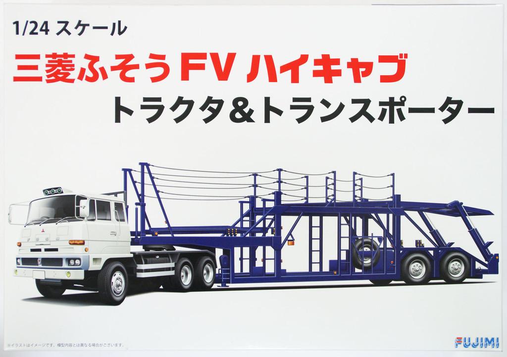 Fujimi 24TR-01 011912 Mitsubishi Fuso FV High Cab Tractor & Transporter 1/24 Scale Kit