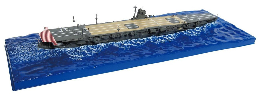 Fujimi TOKU SP21 IJN Aircraft Carrier Hiryu with Wave Base 1/700 Scale Kit
