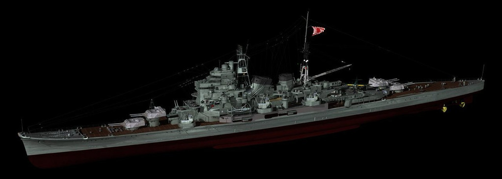 Fujimi FH-23 IJN Japanese Heavy Cruiser Maya (Full Hull) 1/700 Scale Kit