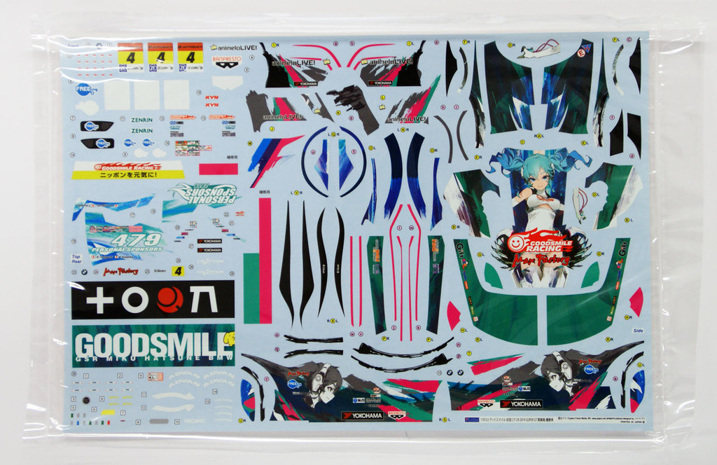 Fujimi 170152 Goodsmile Hatsune Miku Z4 2014 Super GT Rd. 1 1/24 Scale Kit