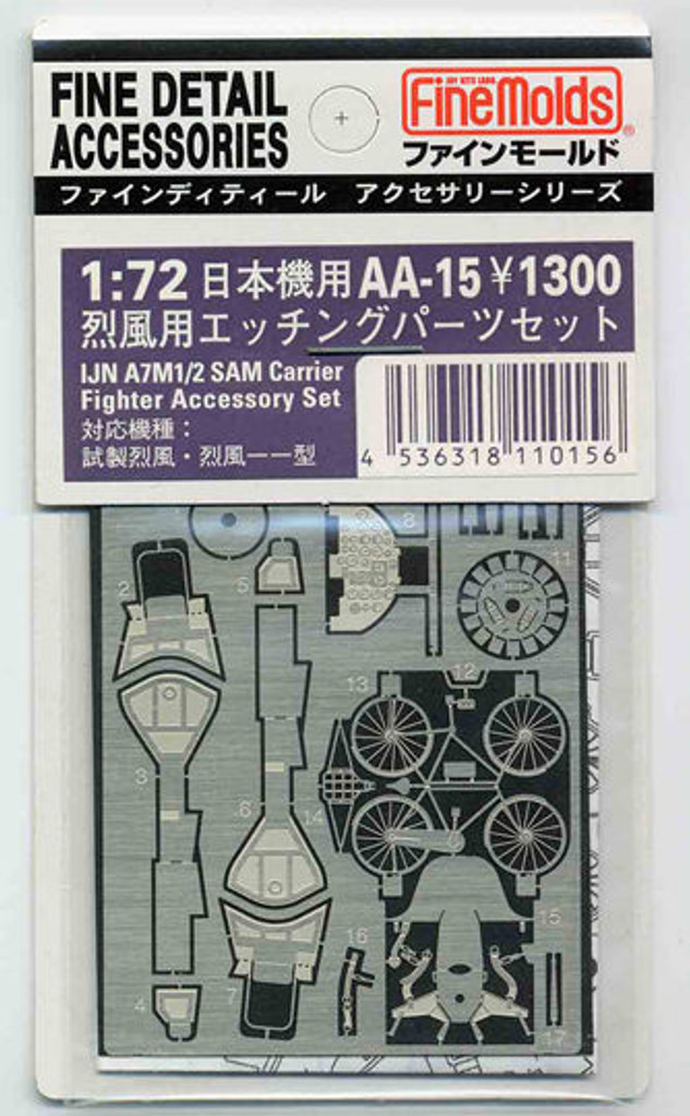 Fine Molds AA15 IJN A7M1/2 SAM Carrier Fighter Accessory Set 1/72 Scale Kit