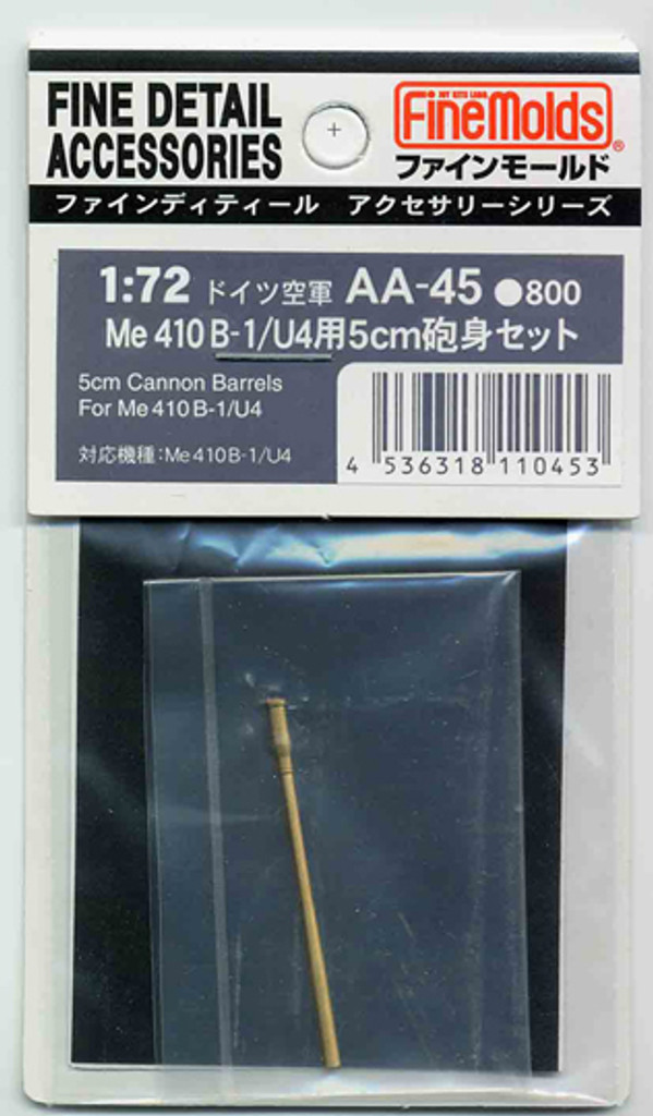 Fine Molds AA45 5cm Cannon Barrels For Me 410 B-1/U2 1/72 Scale Kit